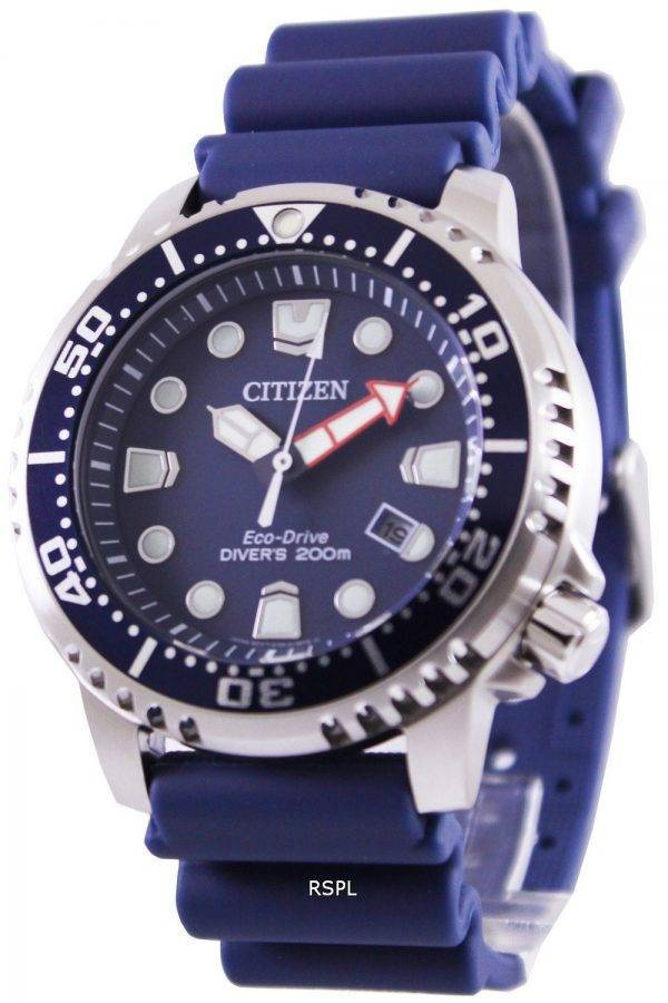 Citizen Eco-Drive Promaster Marine Diver's 200M BN0151-17L Mens Watch