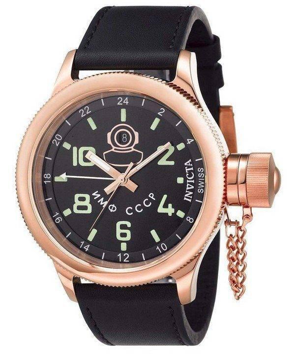 Invicta Russian Diver GMT 7106 Mens Watch