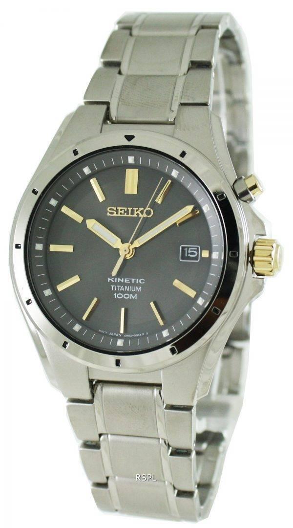 Seiko Kinetic Titanium SKA495P1 SKA495P Mens Watch