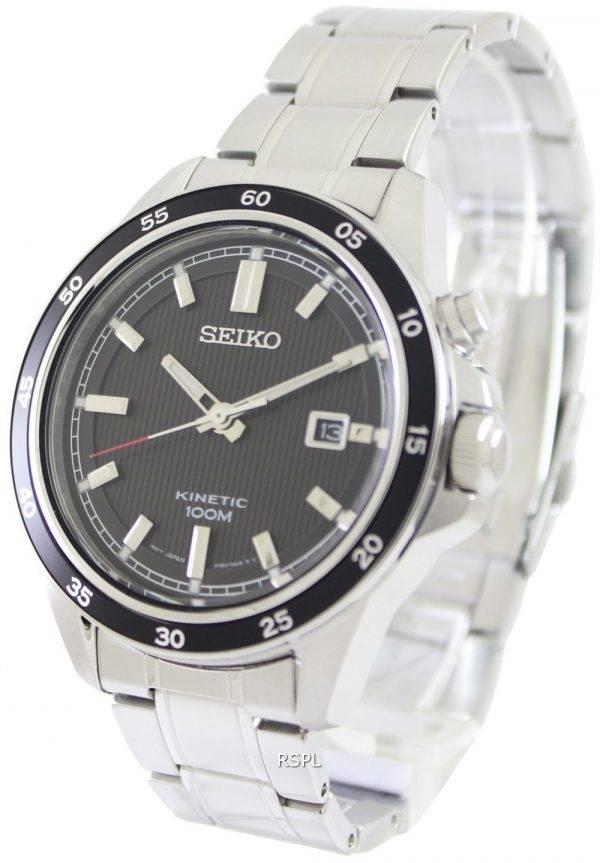 Seiko Kinetic 100M SKA641P1 SKA641P Mens Watch