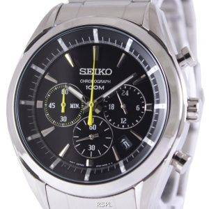 Seiko Chronograph Quartz 100M SSB087P1 SSB087P Mens Watch