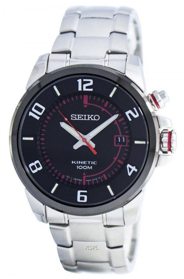 Montre Seiko Kinetic Power Reserve SKA553 SKA553P1 SKA553P hommes