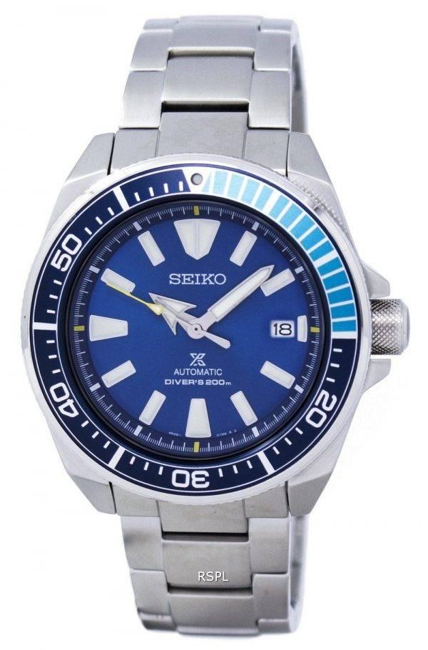 Seiko Prospex «BLUE LAGOON» Samurai automatique Diver 200M SRPB09 SRPB09K1 SRPB09K montre homme