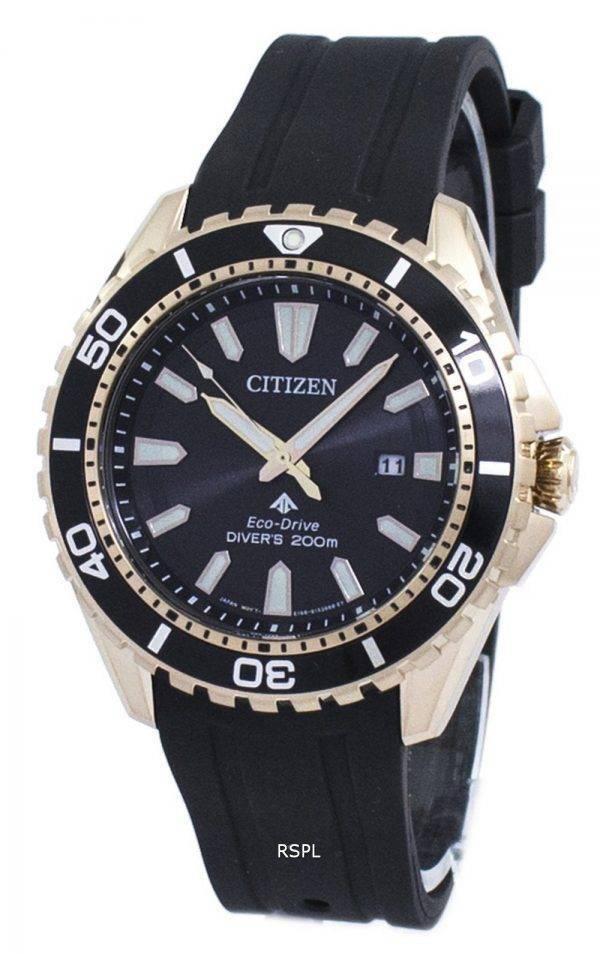 Montre Citizen Promaster Eco-Drive Marine analogique BN0193-17F masculine