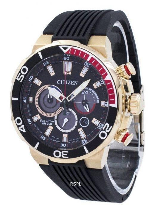 Montre Citizen Eco-Drive Chronograph CA4252-08F masculine