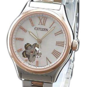 Citizen automatique PC1006-50Y Limited Edition Japon fait Women Watch