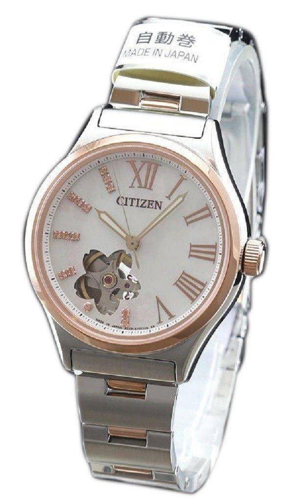 Citizen automatique PC1006-50Y Limited Edition Japon fait Women Watch