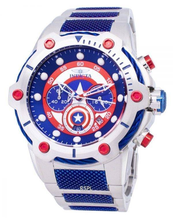 Montre Invicta Marvel 25780 Captain America Limited Edition Chronographe Quartz homme